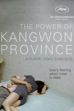 강원도의 힘 (The Power Of Kangwon Province, 1998)